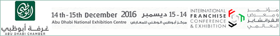 Abu Dhabi's International Franchise Conference & Exhibition